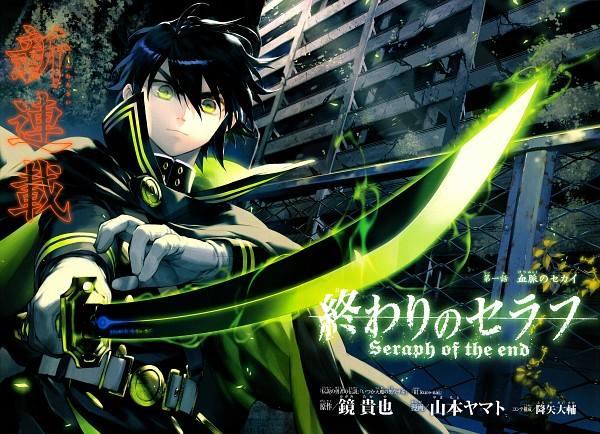 Anime Showcase Spring 2015